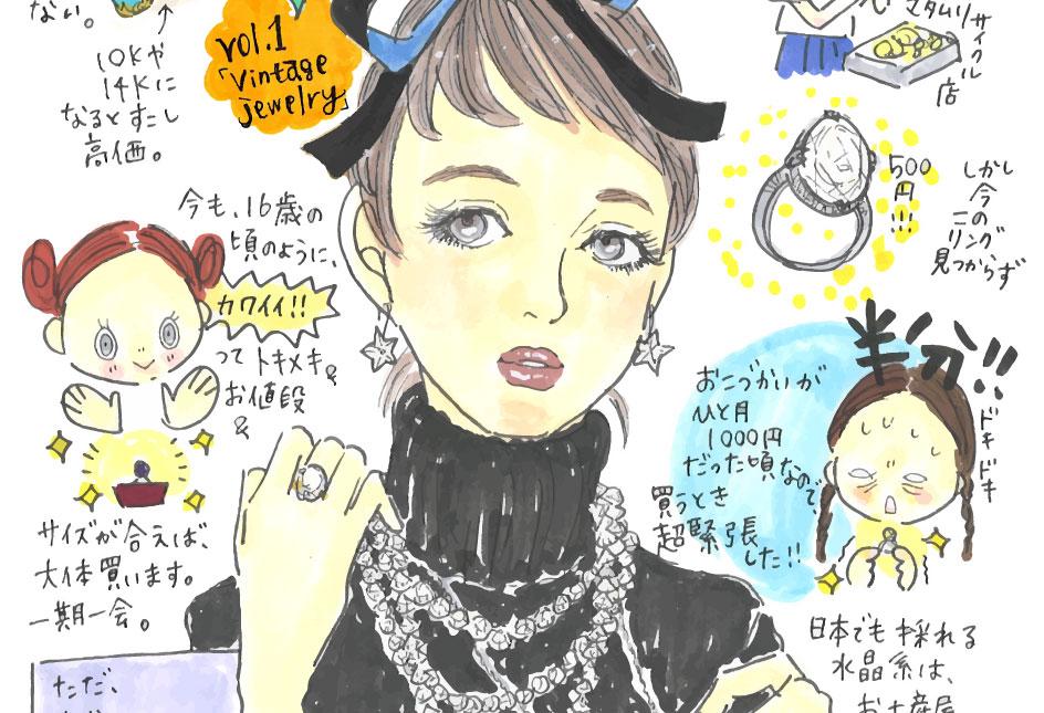 Vol.1 Vintage Jewelry