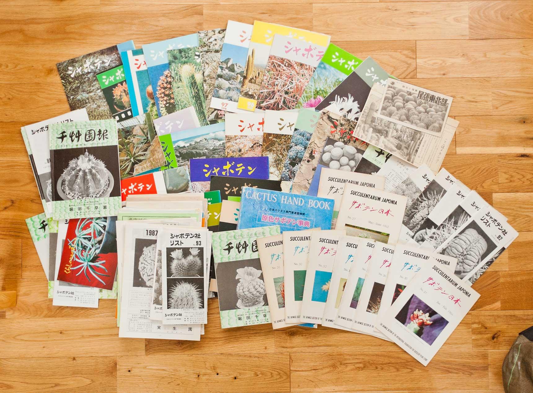 とはいえ、もちろんサボテンに関する造詣は深く、興味深い資料があったりする。この60年代~70年代の雑誌などはすごく魅力的だった。正直、ぼくはこれに一番興奮しちゃった。これに大興奮って、ぼくの部屋が倉庫になっちゃうのはこれはもうしょうがないな、と自分で思った。