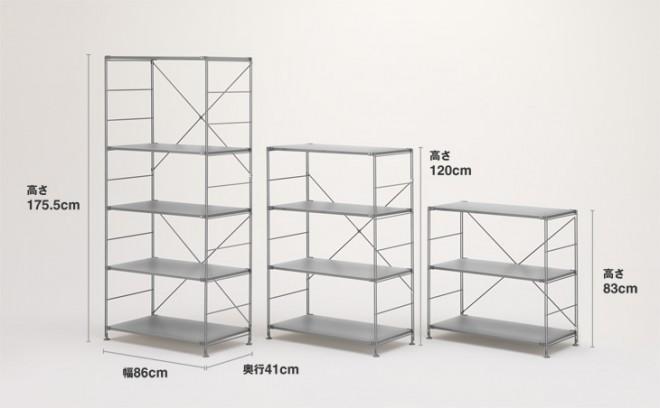IKEA(イケア)の定番 本棚 BILLY(ビリー)のレイアウト集(書棚 棚板 通…