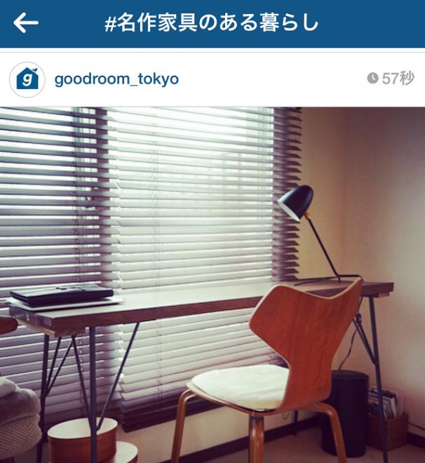@goodroom_tokyo