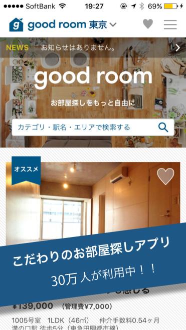 iPhone_30