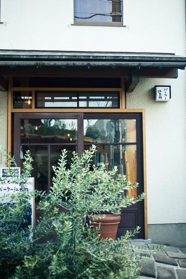 築50年以上の日本家屋を改装して作ったお店。