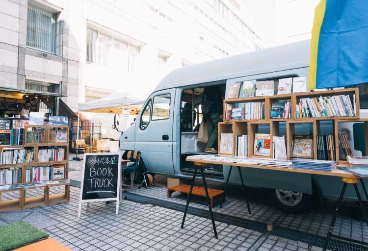 GWに行きたい!東京の個性たっぷり、素敵な「本屋さん」
