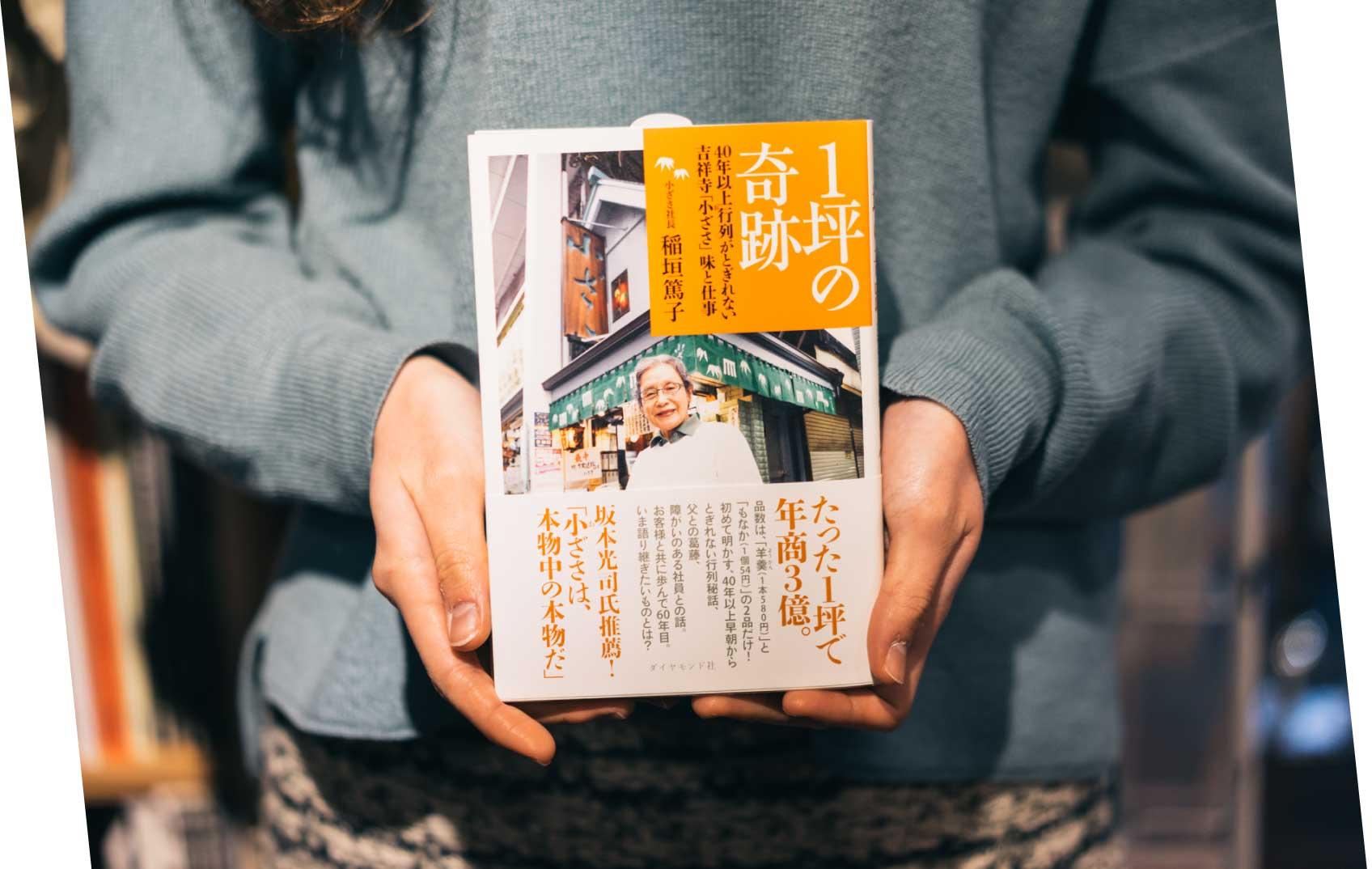 book10_5_pc