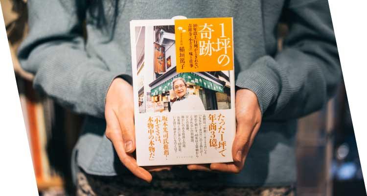 book10_6_sp
