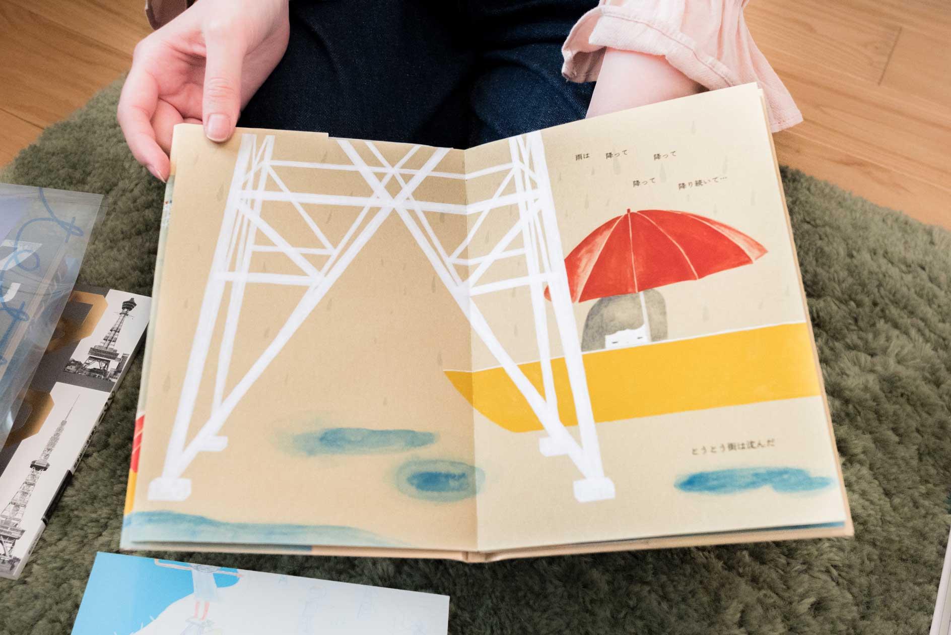 この鉄塔足元のトラスの組み方描写に「うむ」と頷く人も多いのではないか。すごくすてきだ。出版してほしい!
