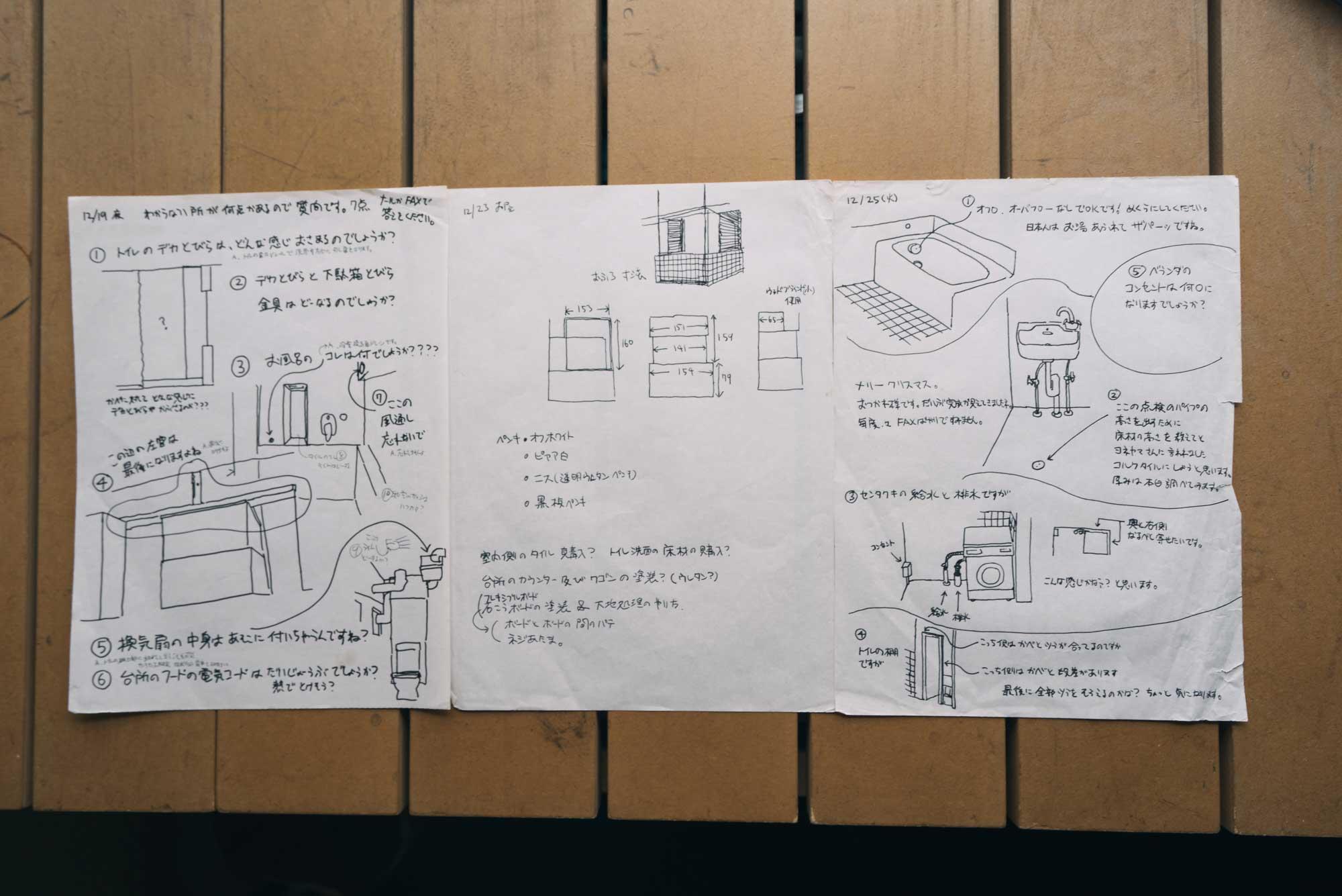 これが、当時BADONさんが自分で書いていた設計図。細かい部分まで「こうしたいけど、どうだろうか?」とたくさんの書き込みがあって、往復書簡みたいになってます。