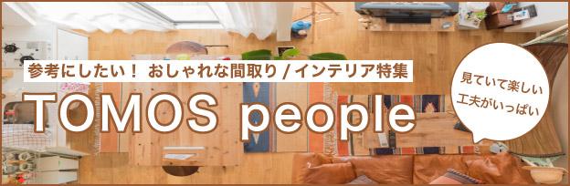 TOMOS people
