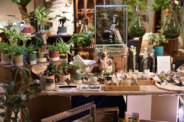 マーケットや、ワークショップも多数!「Botanical Style展」(新宿・リビングデザインセンターOZONE)