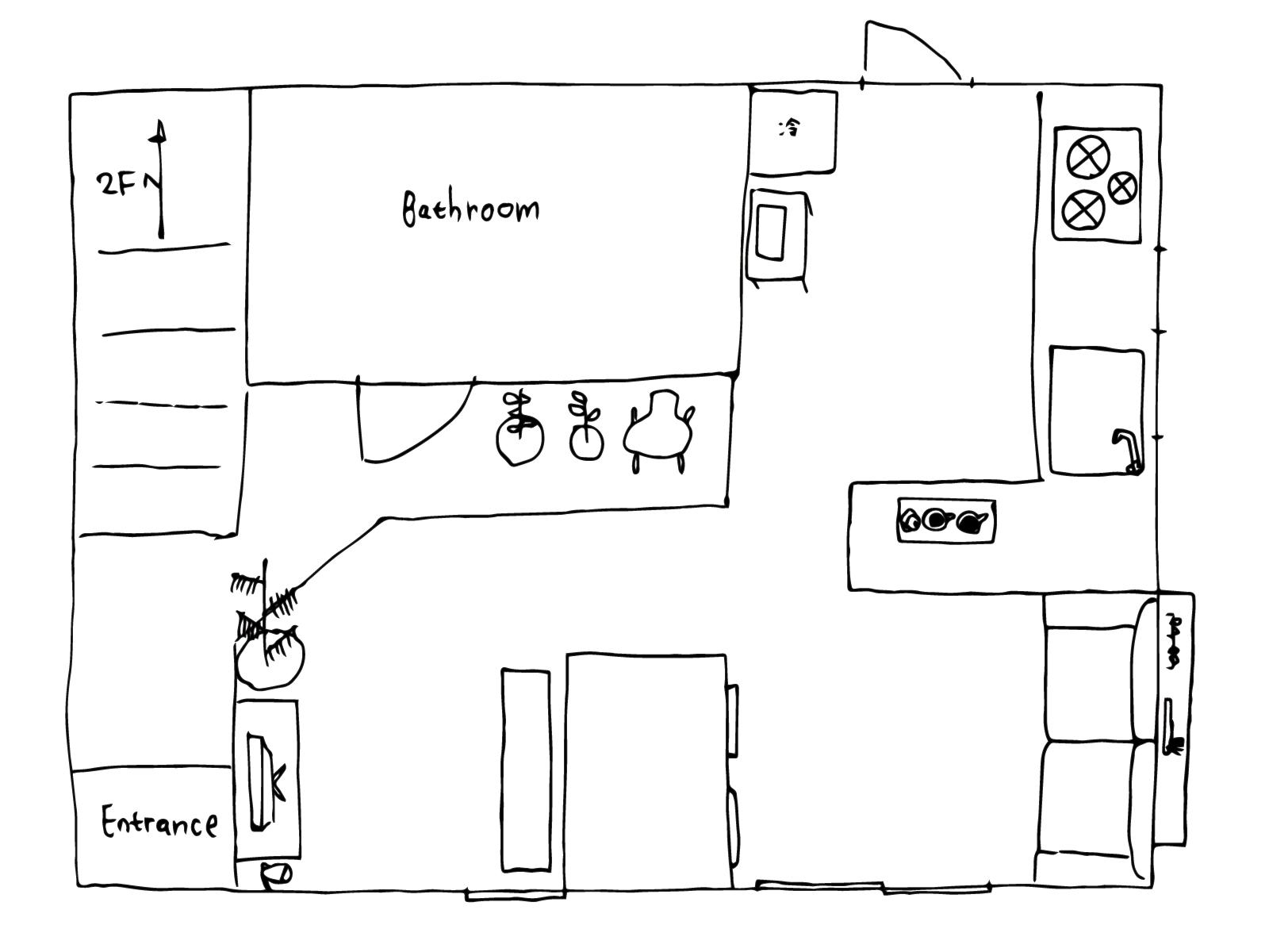 maimaisroom