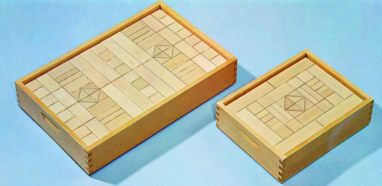≪フレーベル積木≫ 1952年発表 Dusyma Kindergartenbedarf GmbH/ドイツ