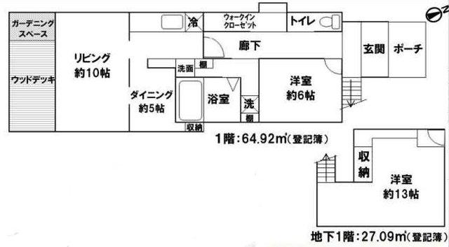9b9900de-a6e1-4475-b31c-4468005b6729-p1