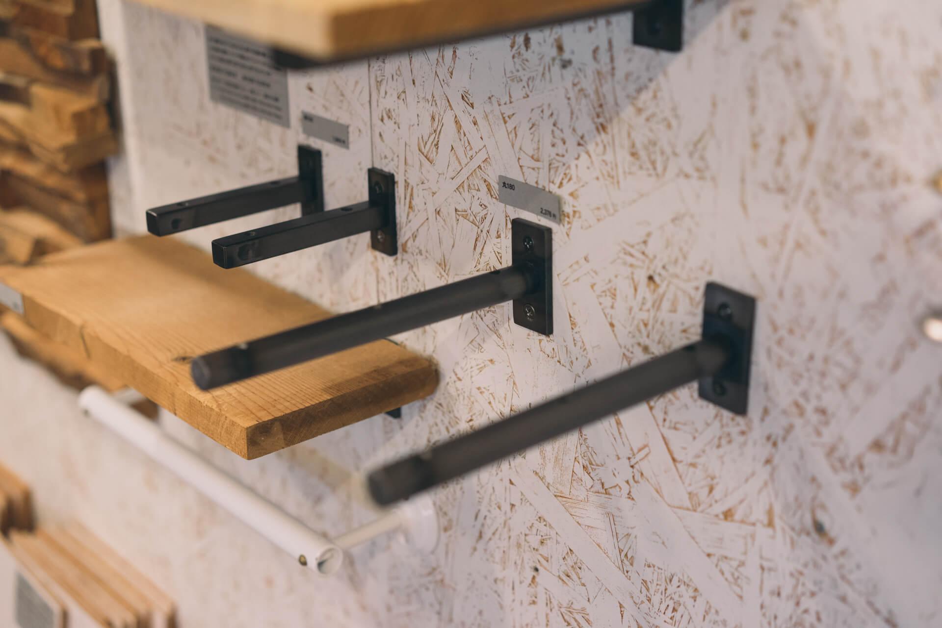 棚受けにもいろんな種類があります。こちらはミニマムなデザインが嬉しい棒棚受け。