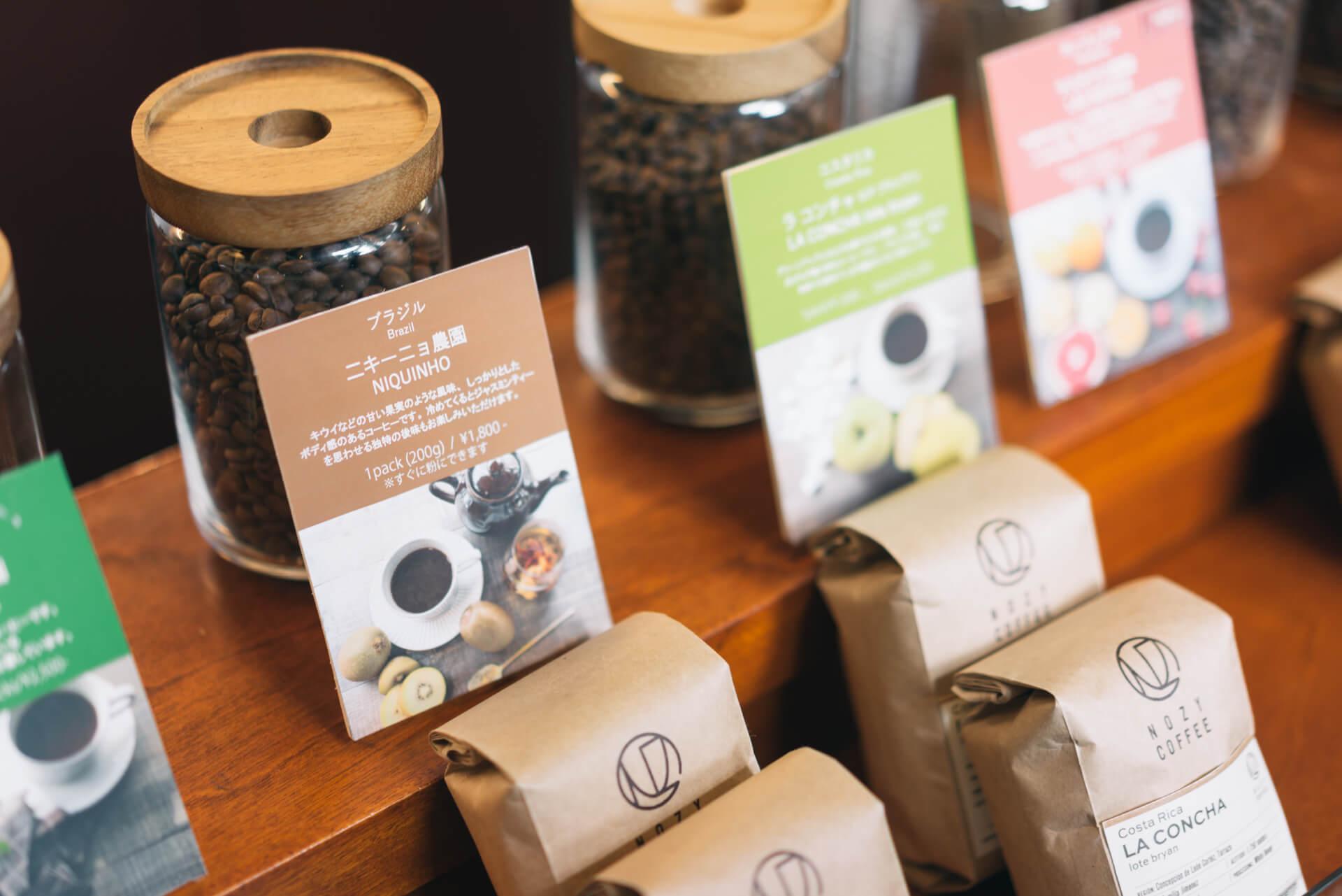 NOZY COFFEEで購入できる豆の種類は、常時7〜8種類ほど。すべて、詳しい産地についての説明と、味をイメージした写真が添えられていました。