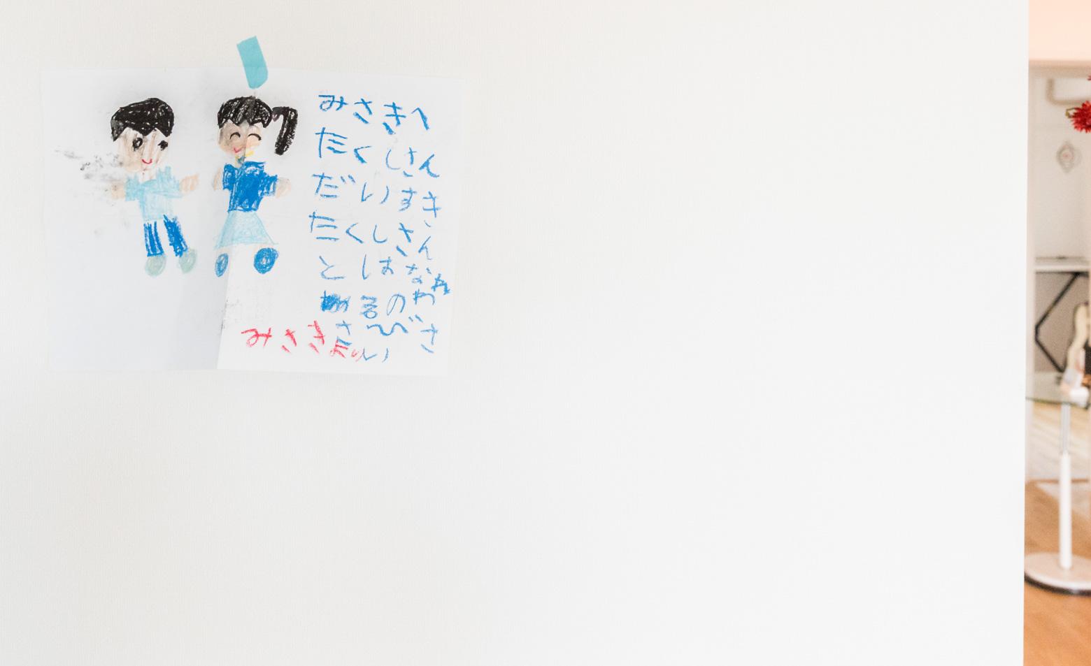 ボックスの上、壁に貼られているのは「みさきちゃん」からの絵手紙。琢志さんの職業は保育士さん。ほほえましい。