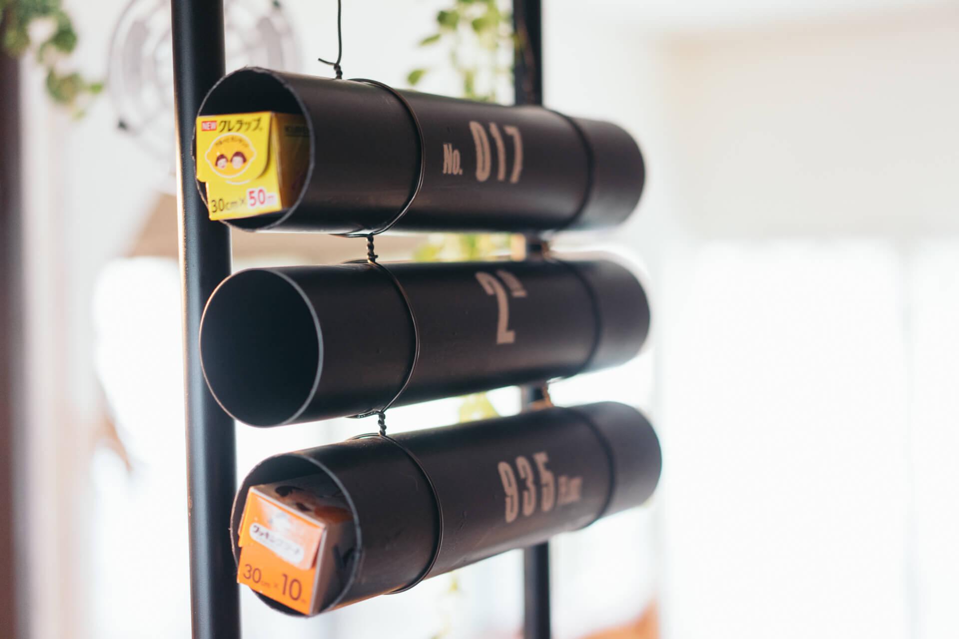 こちらはなんと、雨樋を利用して作ったというサランラップケース。とても便利でお気に入り。