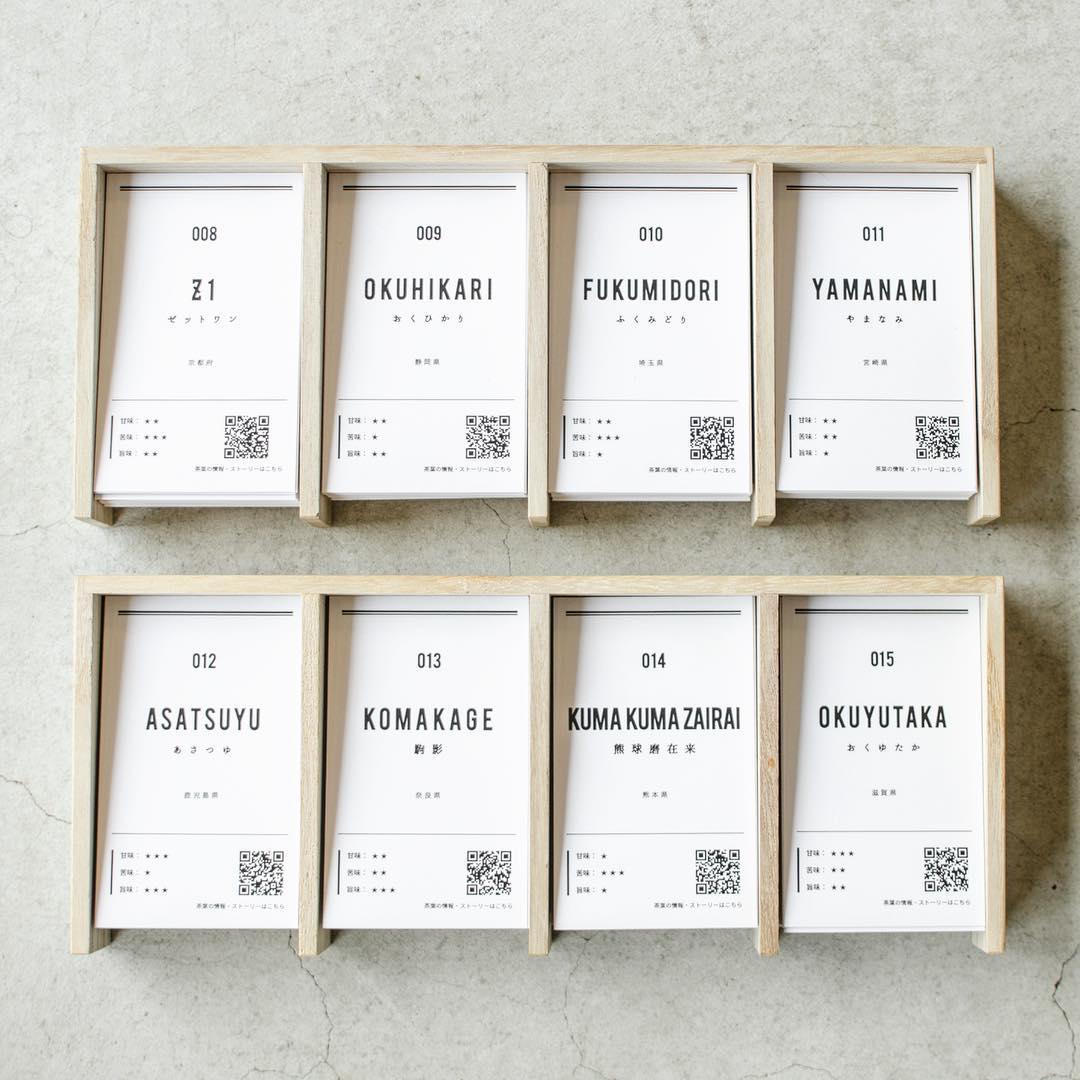 気に入ったお茶があれば、お茶と一緒に提供されるカードを持ち帰って、詳しく情報を見ることもできます。気がきいてる。