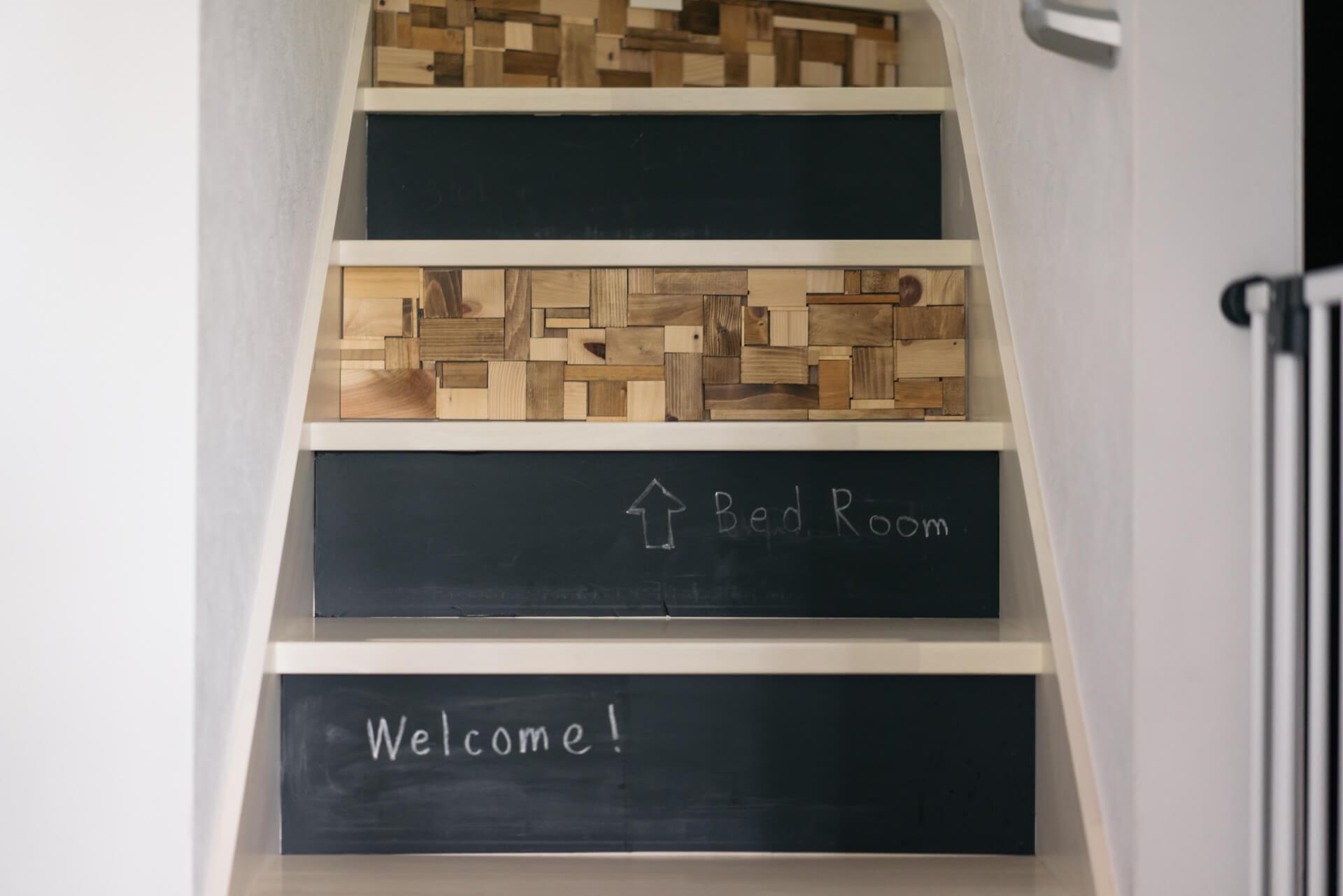 階段には、板をはめこんで黒板塗装&板を貼り付けてカスタマイズ。Welcome! のサインに誘われて、2階へと上がってみました。