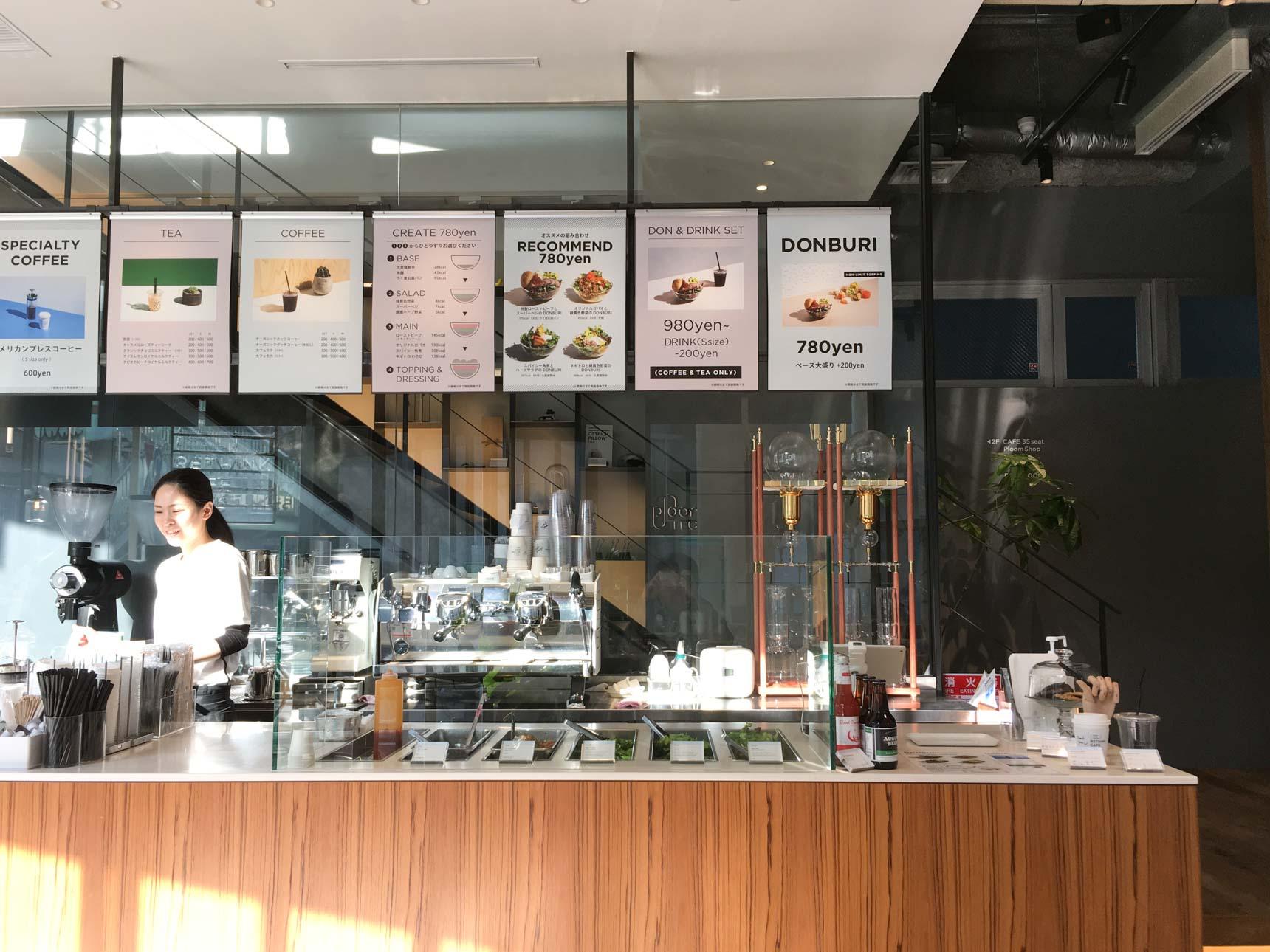 RETHINK CAFE SHIBUYA は、ノマドワーカーの理想郷?