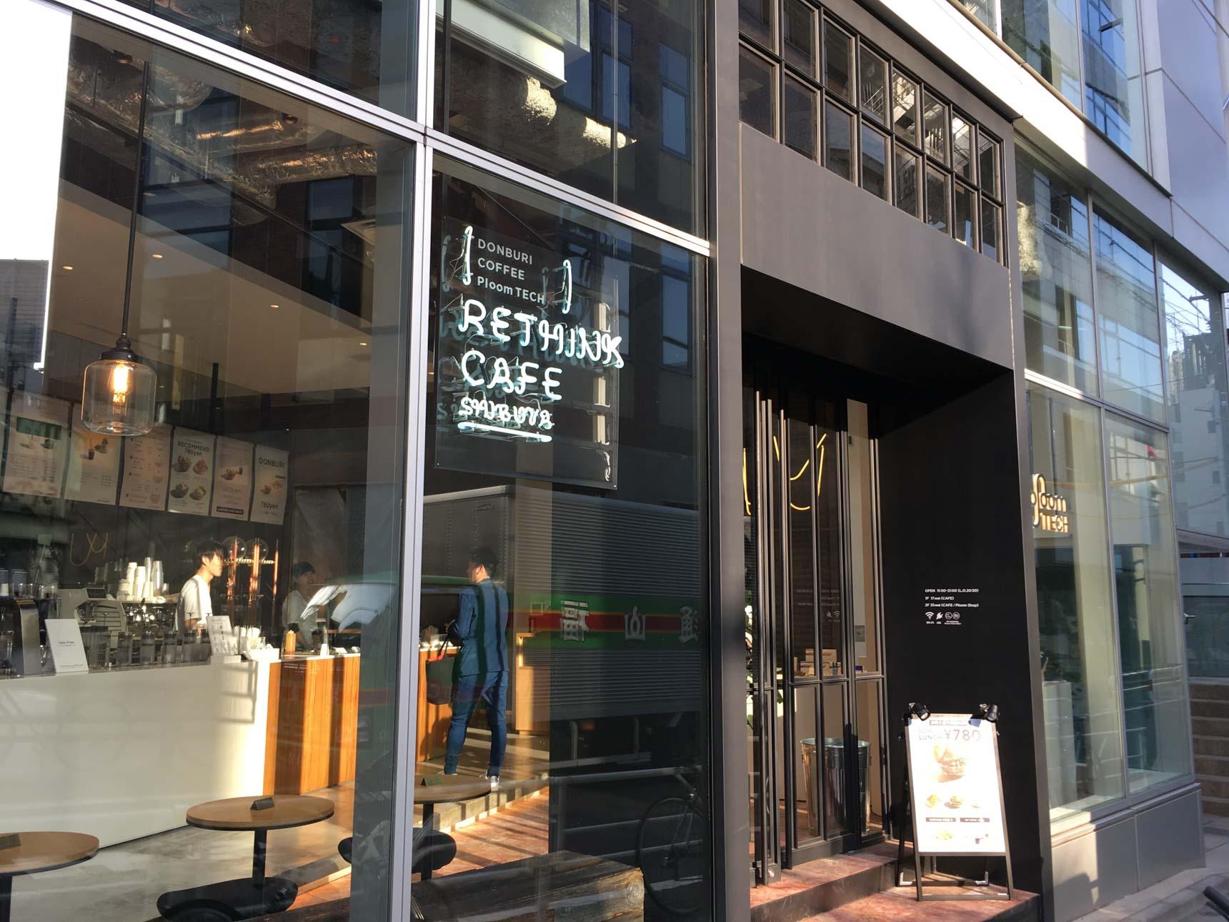 やってきたのは、RETHINK CAFE SHIBUYA。ガラス張りでオープン&クリーンな印象のカフェ。