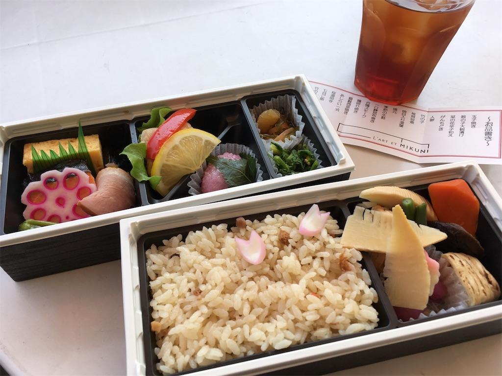 ラー・エ・ミクニ特製のお花見弁当は、ドリンク付きで2,000円。ちょっと贅沢なランチです。