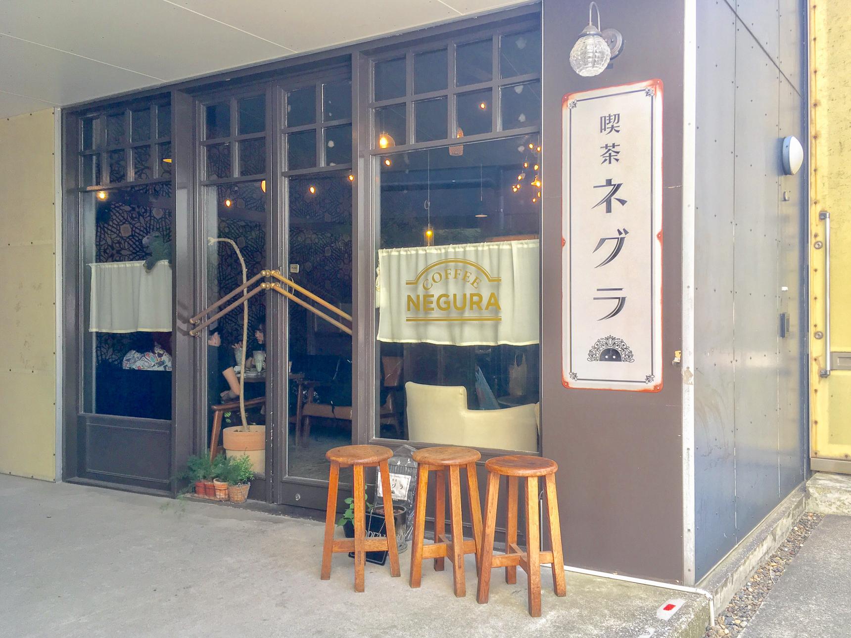下北の路地によく似合う、小さな喫茶店。
