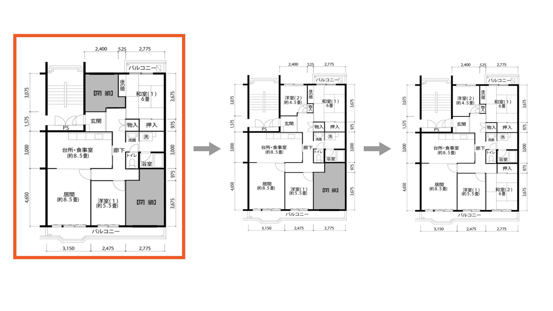 2LDKから3LDK、4LDKへと間取りを変更できる、おもしろいお部屋です