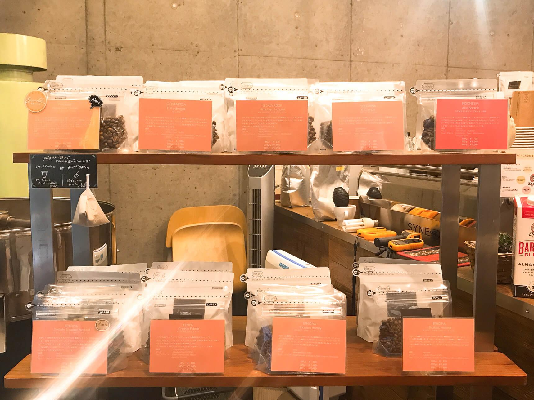 シングルオリジンにこだわり、自家焙煎で提供するコーヒー豆。200g購入すれば、1種類をお試しで飲むこともできます。豆だけでなく、器具の販売もされています。