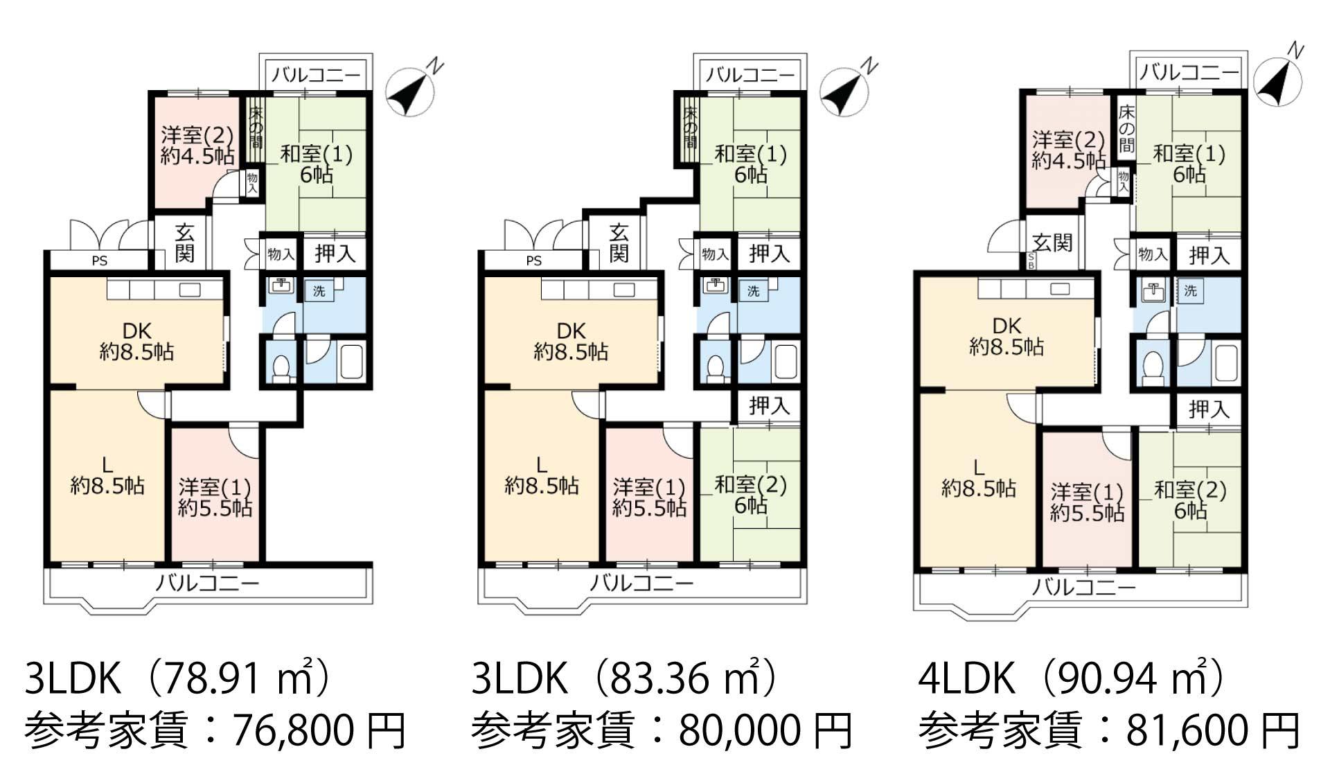 3LDK、4LDKへと間取りを変更できる、おもしろいお部屋です