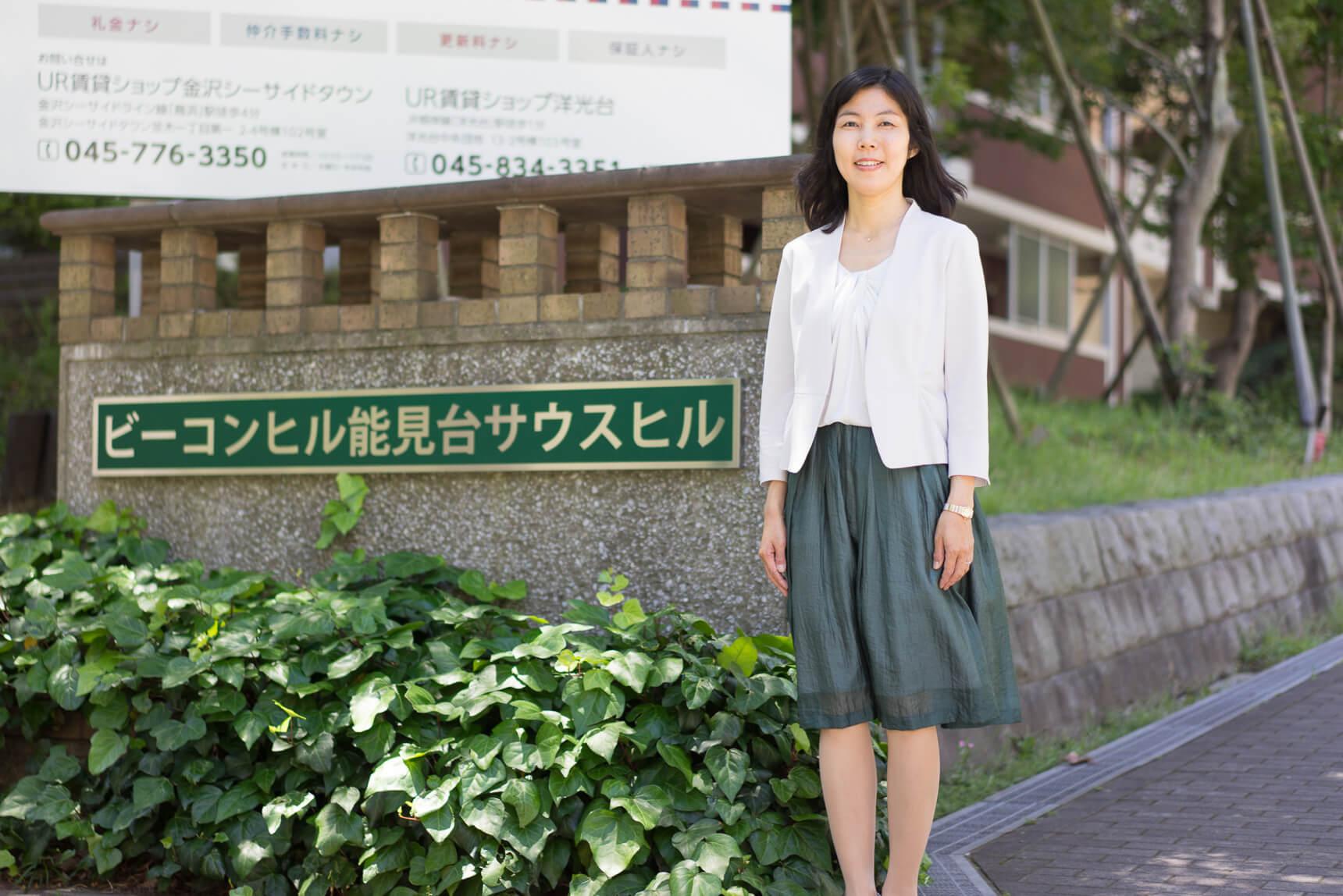 案内してくださったのは、UR都市機構 神奈川エリアご担当の加藤綾子さん。