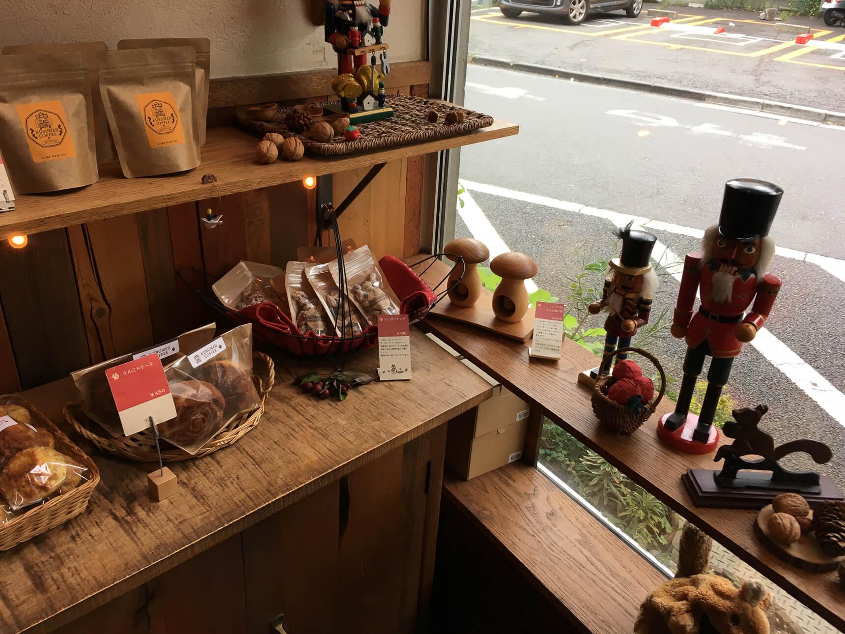 帰りに、お店特製のシュガーナッツをお土産に。コーヒーや、くるみ割り機も販売してます。