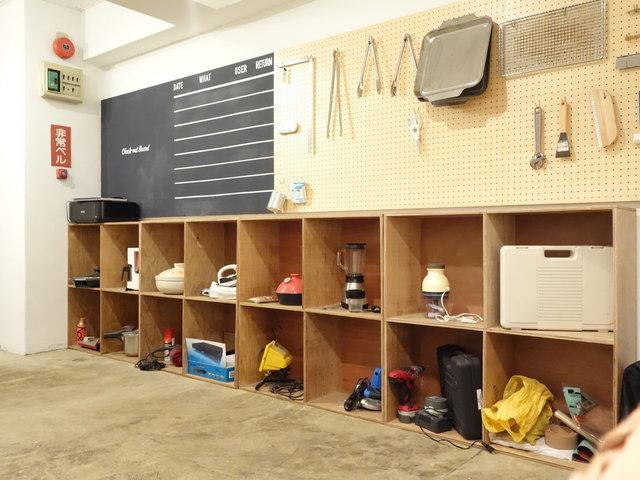 家電や工具などが置かれたコミュニティスペースもあるので、作業が捗りますよ。