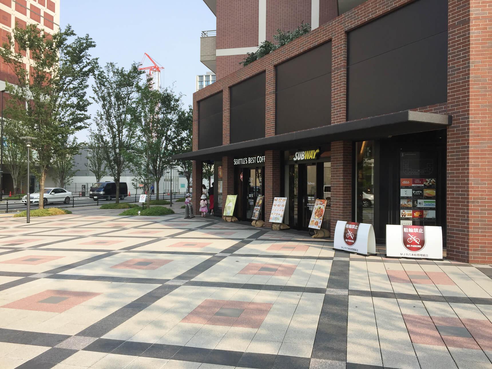 地下鉄から地上に上がるときれいに整備された街路が。新しいマンションや商業施設が開発真っ最中です。