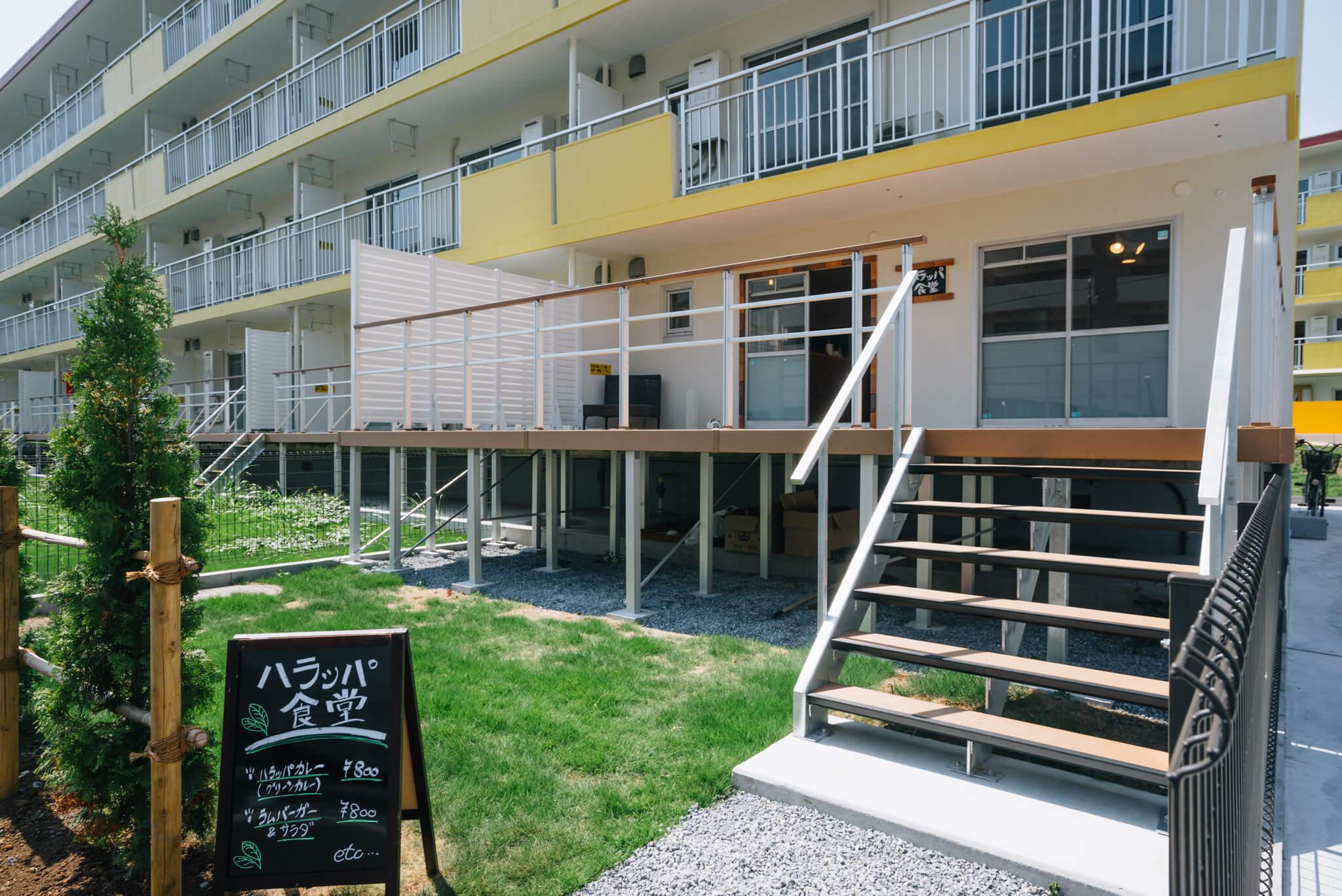 1号棟1階の角にオープンしたのは「ハラッパ食堂」。現在、ランチとカフェの営業です。