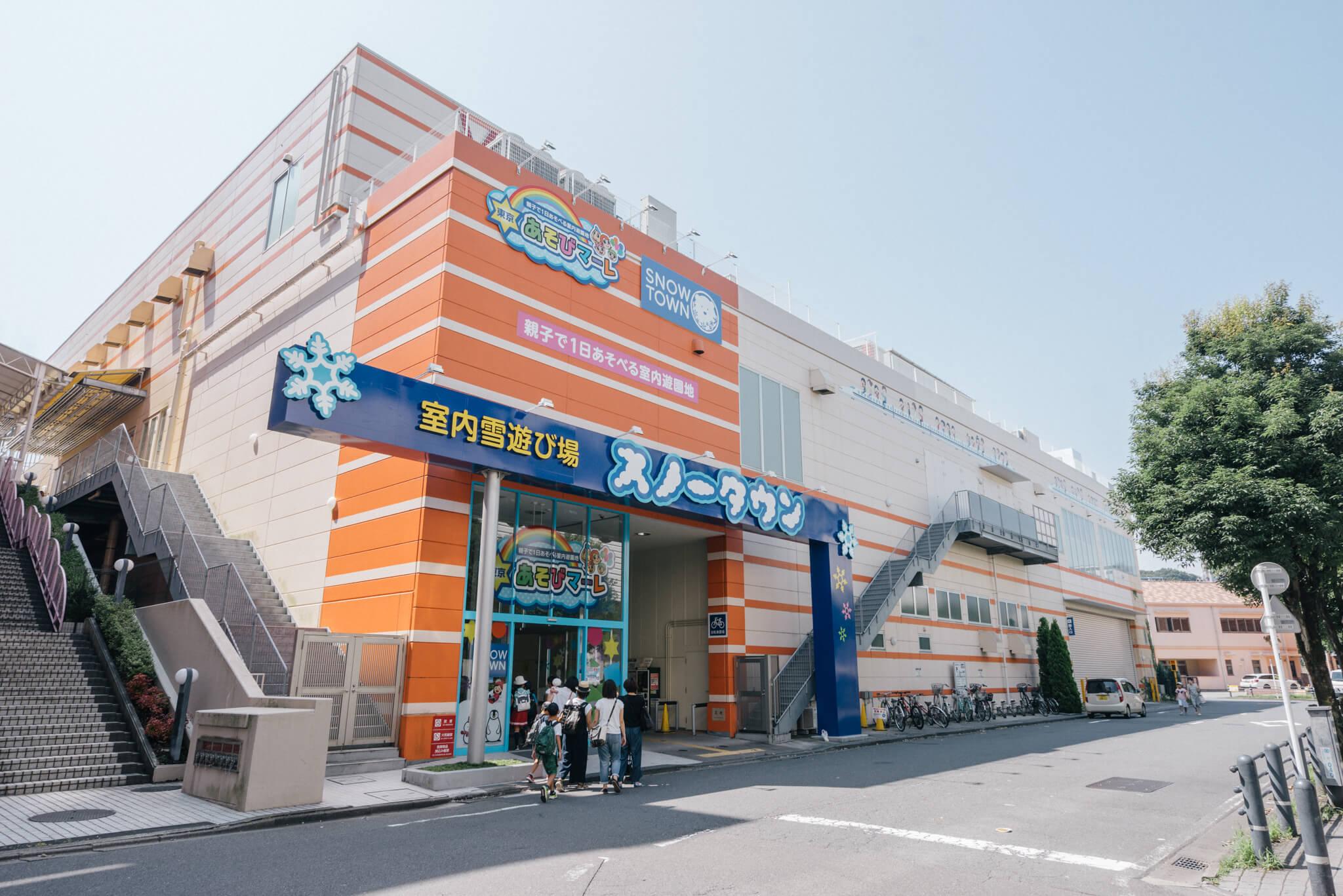 京王堀之内駅にはさらに、国内最大級の室内遊園地「あそびマーレ」がオープン。人工雪で遊べる施設は夏休みの遊び場にもってこいで、朝早くから賑わっていました。