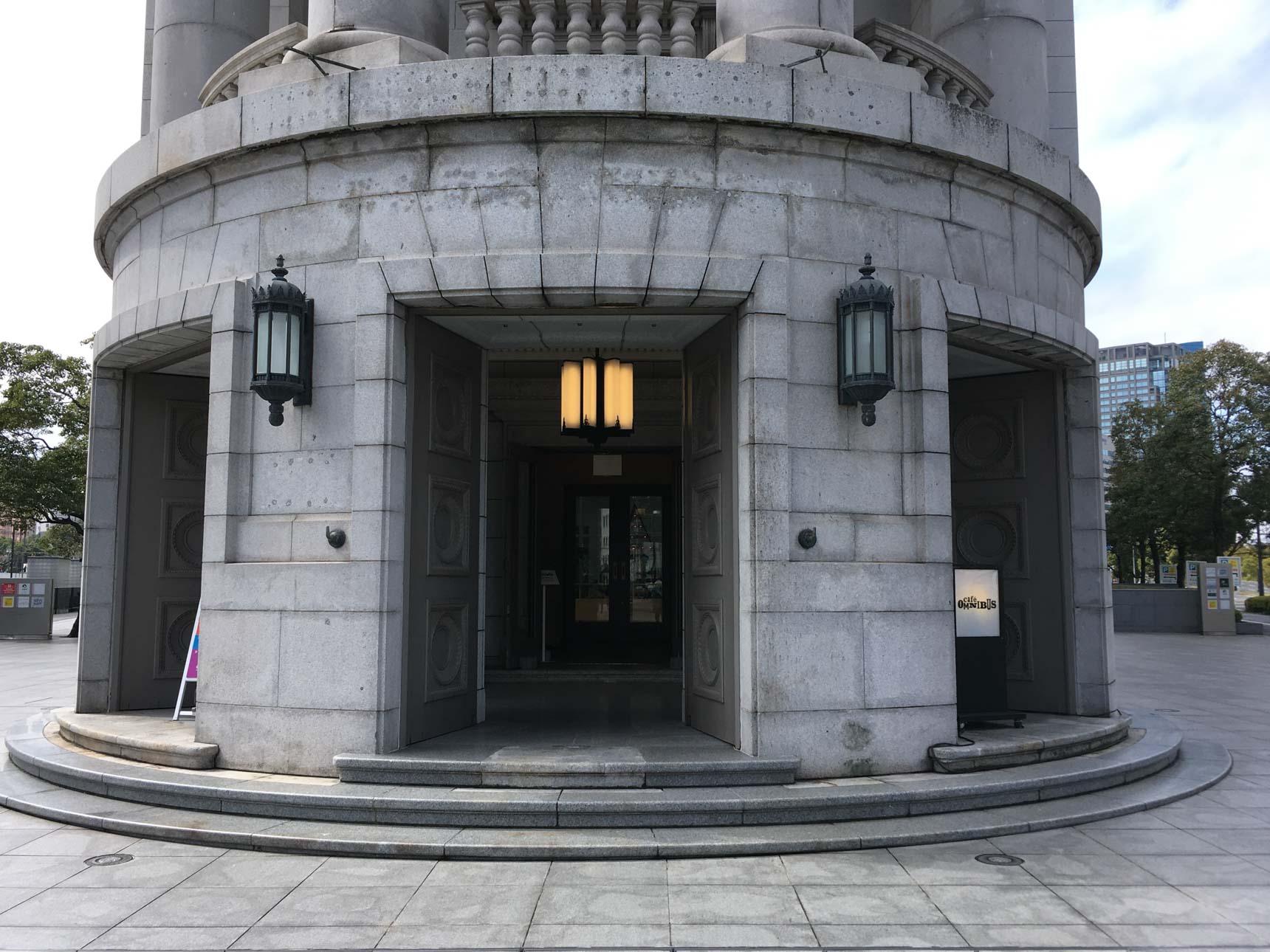 現在は、YCC ヨコハマ創造都市センターとなっています。入り口もすごく可愛い。