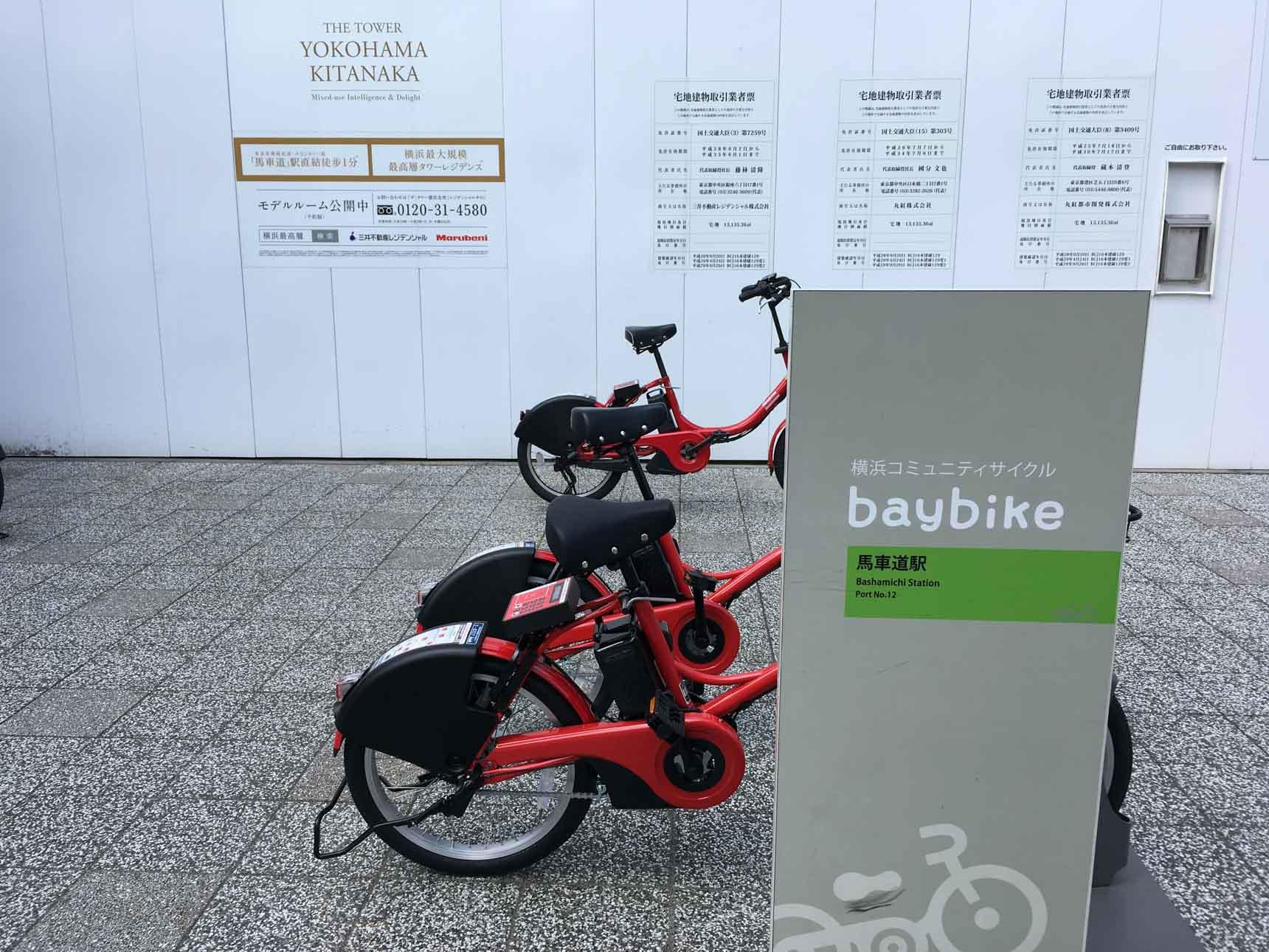 ちなみに、馬車道までのアクセスは電車もいいですが、横浜エリアで使えるシェアサイクルの「baybike」もかなり便利でおすすめですよ。その場で登録してすぐ使えます。