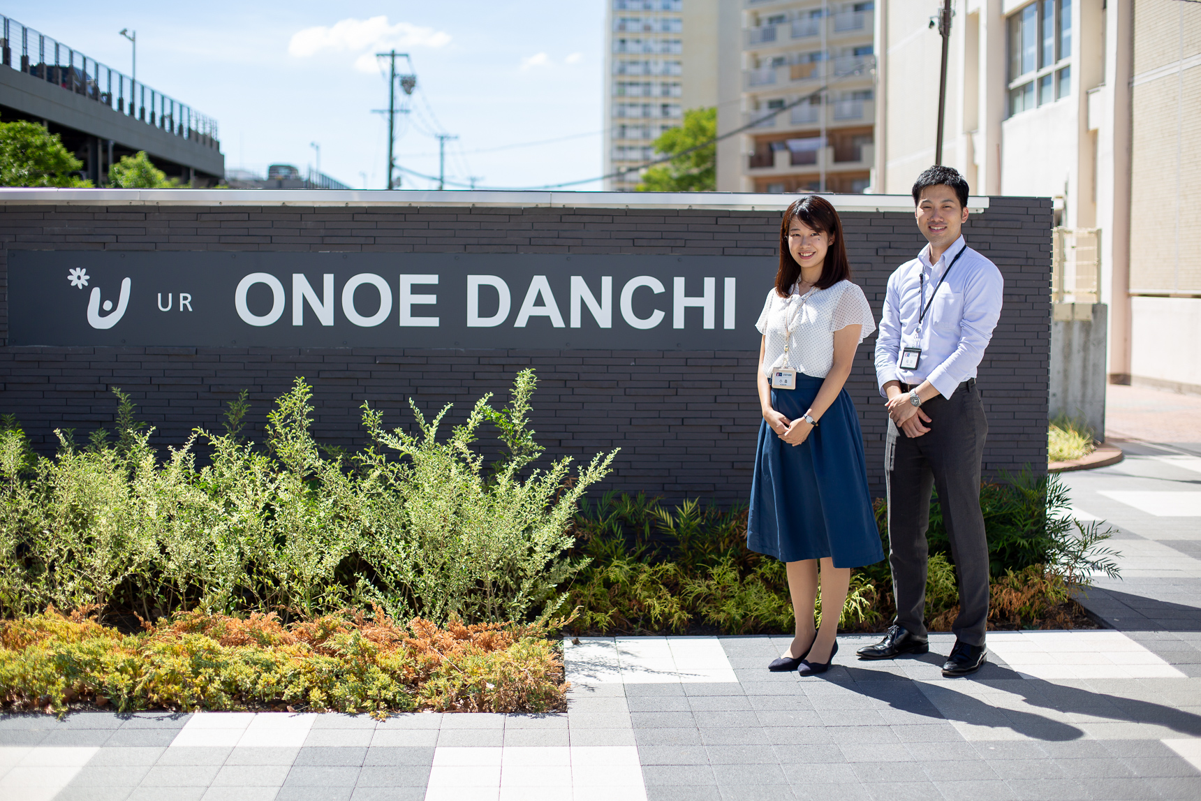 こちらの団地をご案内いただいたのは、UR都市機構の稲田さん(写真右)と小森さん(写真左)