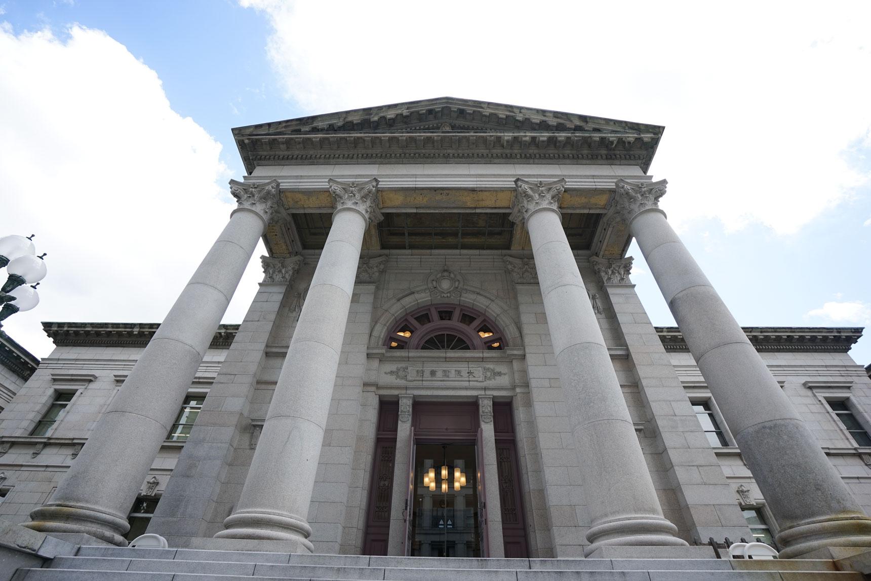 ネオ・バロック様式の建物は、国の重要文化財にも指定されています。