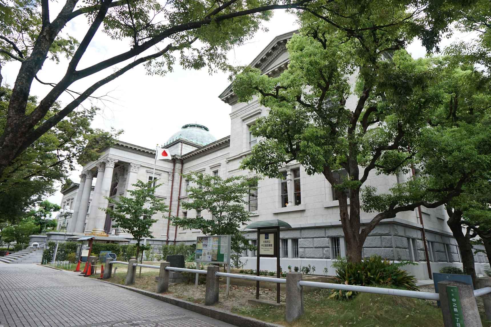 2004年に開館100周年を迎えた大阪府立中之島図書館です