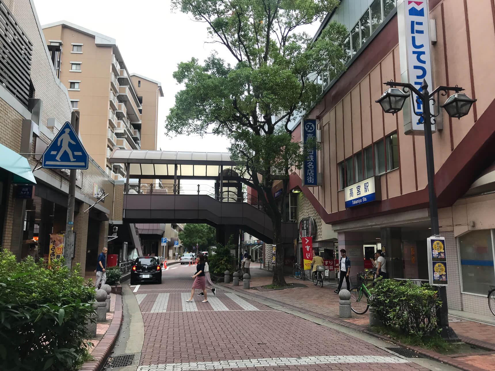 高宮駅。駅周辺の雰囲気も、落ち着いていていいですね。