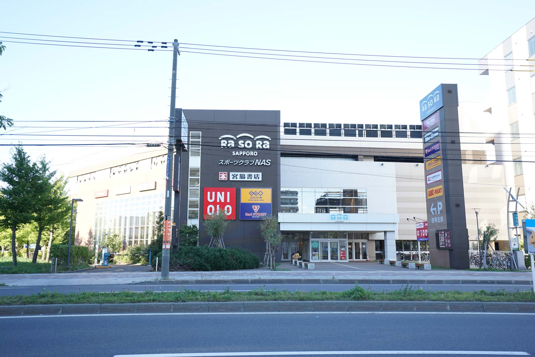 駅すぐ近くの便利なショッピングモール