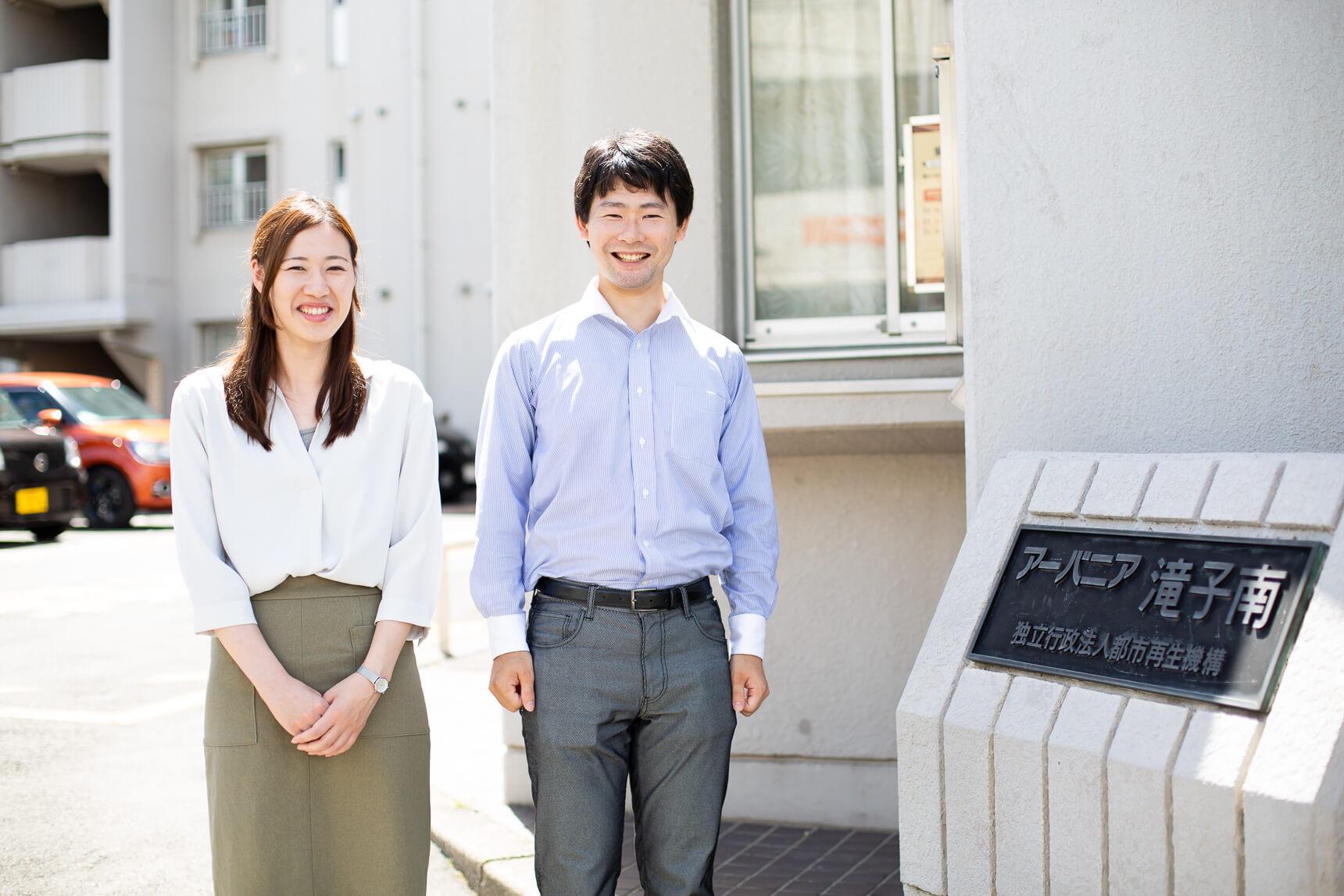ご案内いただいたのは、UR都市機構の和田さん(写真左)と立林さん(写真右)