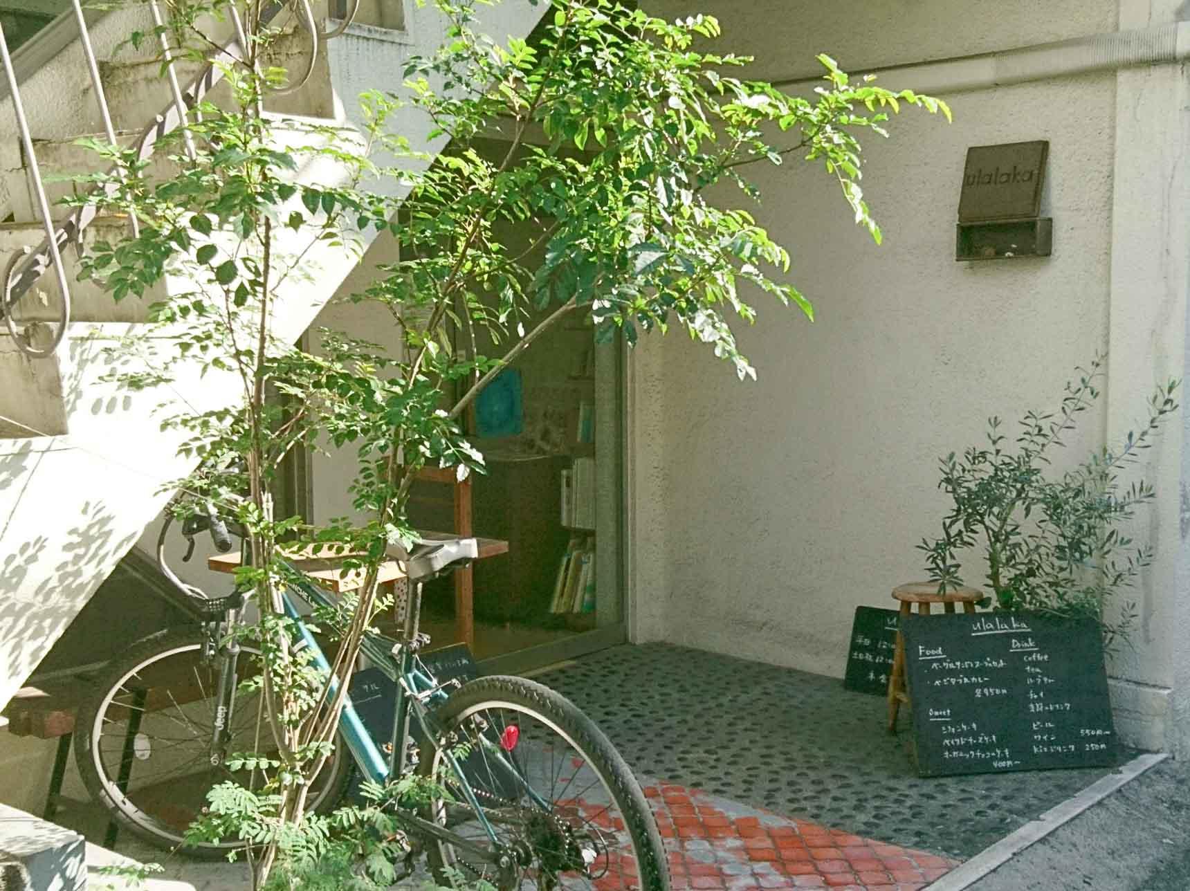 毎日の食卓に迎えたいベーグル。下高井戸『cafe&bagel ulalaka』