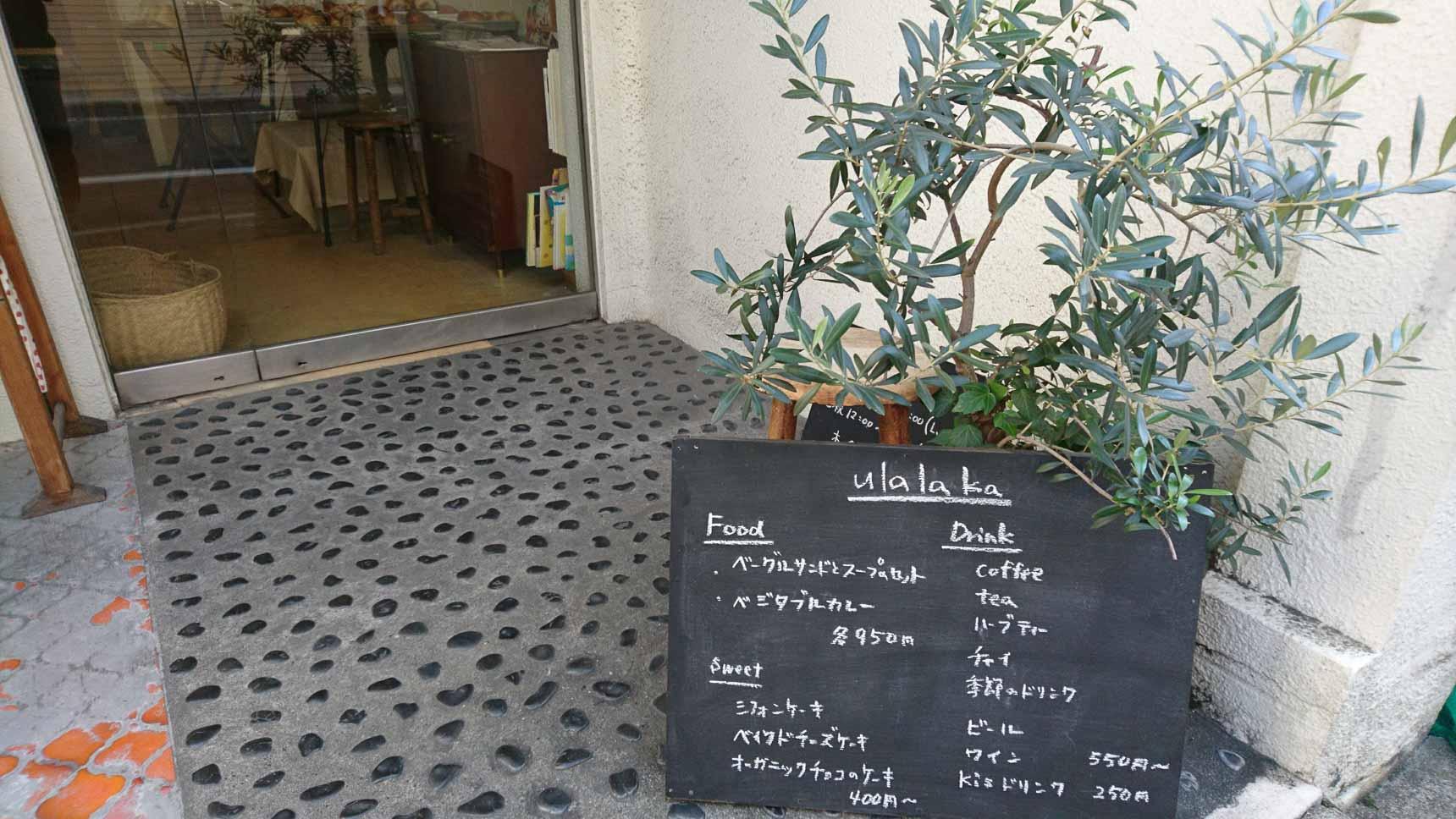 テイクアウトのベーグル、それに店内ではランチやスイーツのいただけるカフェです。