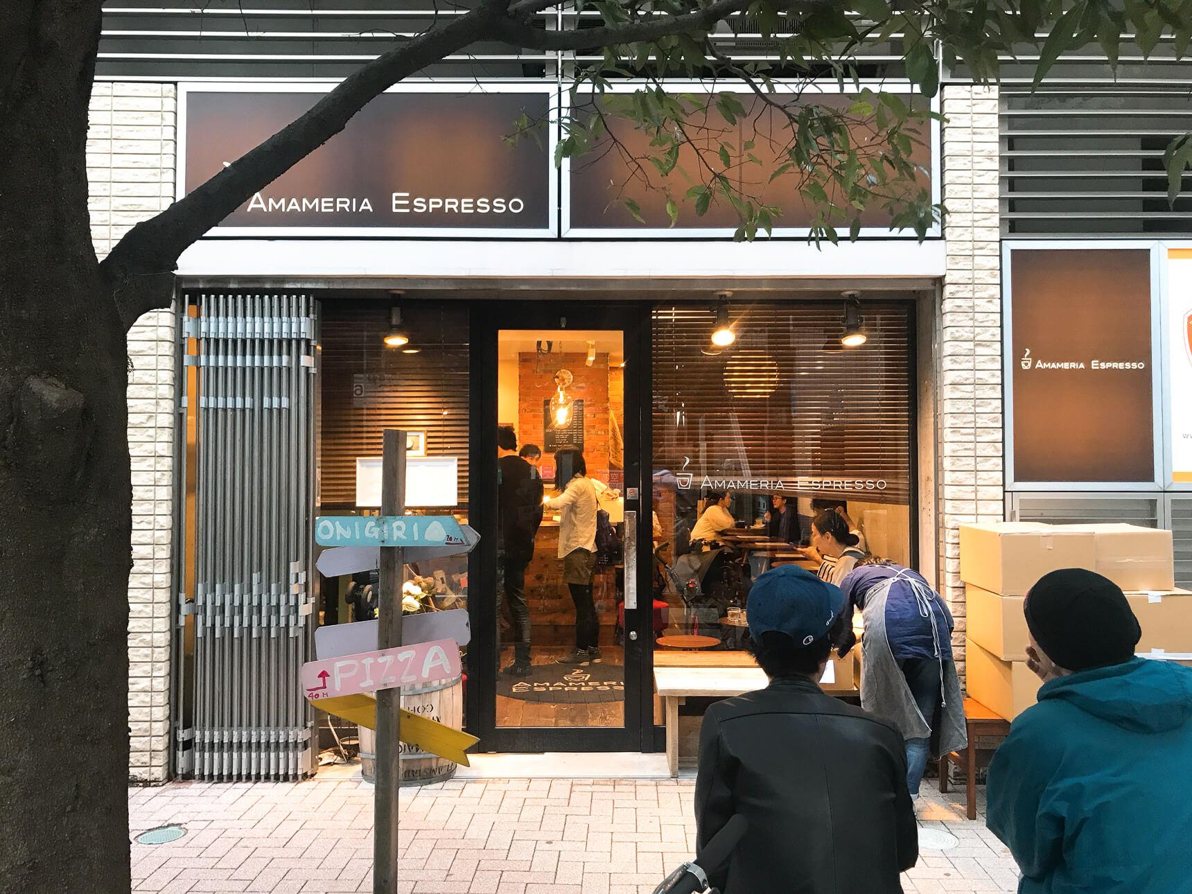 昔ながらのお店以外にも、おしゃれなお店も続々オープン中です(注目の街、武蔵小山のロースター&カフェ、AMAMERIA ESPRESSOへ)