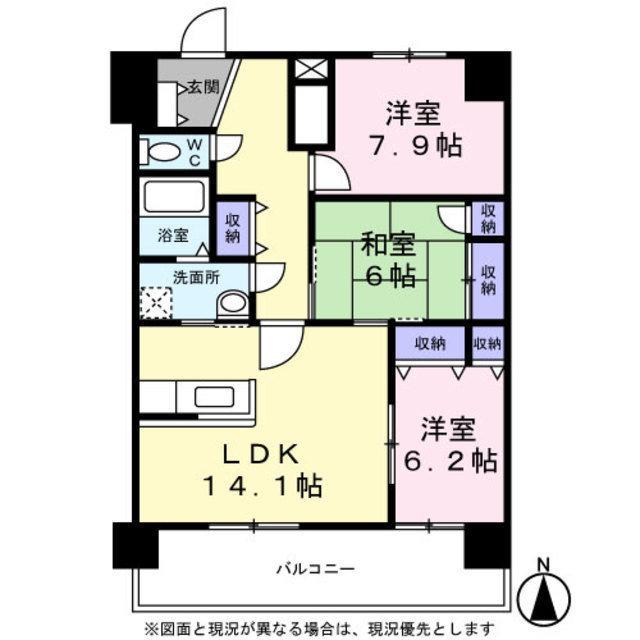 (武蔵小金井/3LDK/80.29㎡/17.4万円)