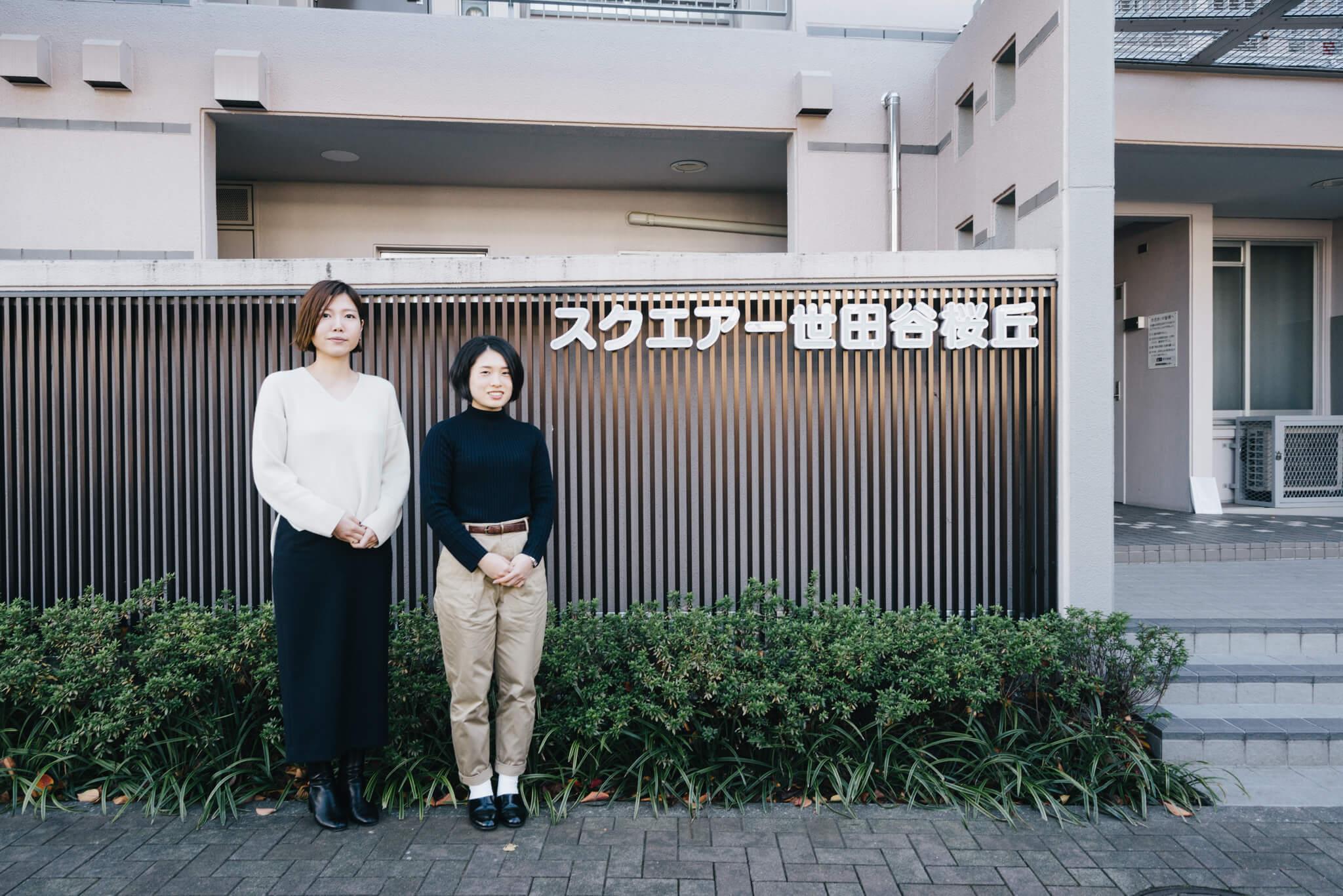 ご案内いただいたのは、UR都市機構の宇都宮さん(写真左)と大鶴さん(写真右)。