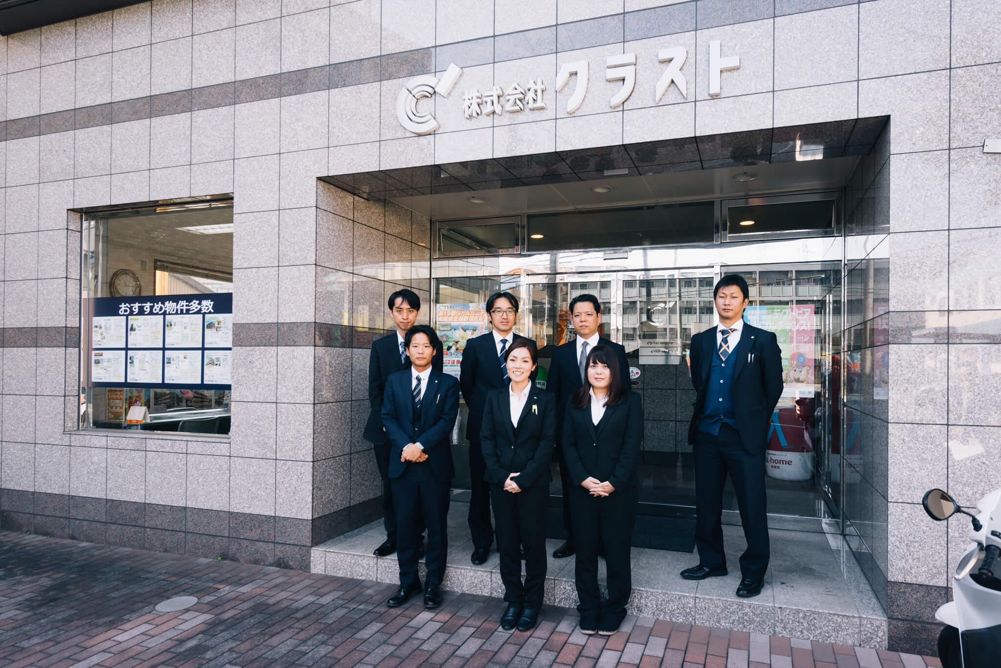 橋本駅から徒歩7分の立地のテクトピア相模原店。スタッフの皆様が迎えてくださいました。