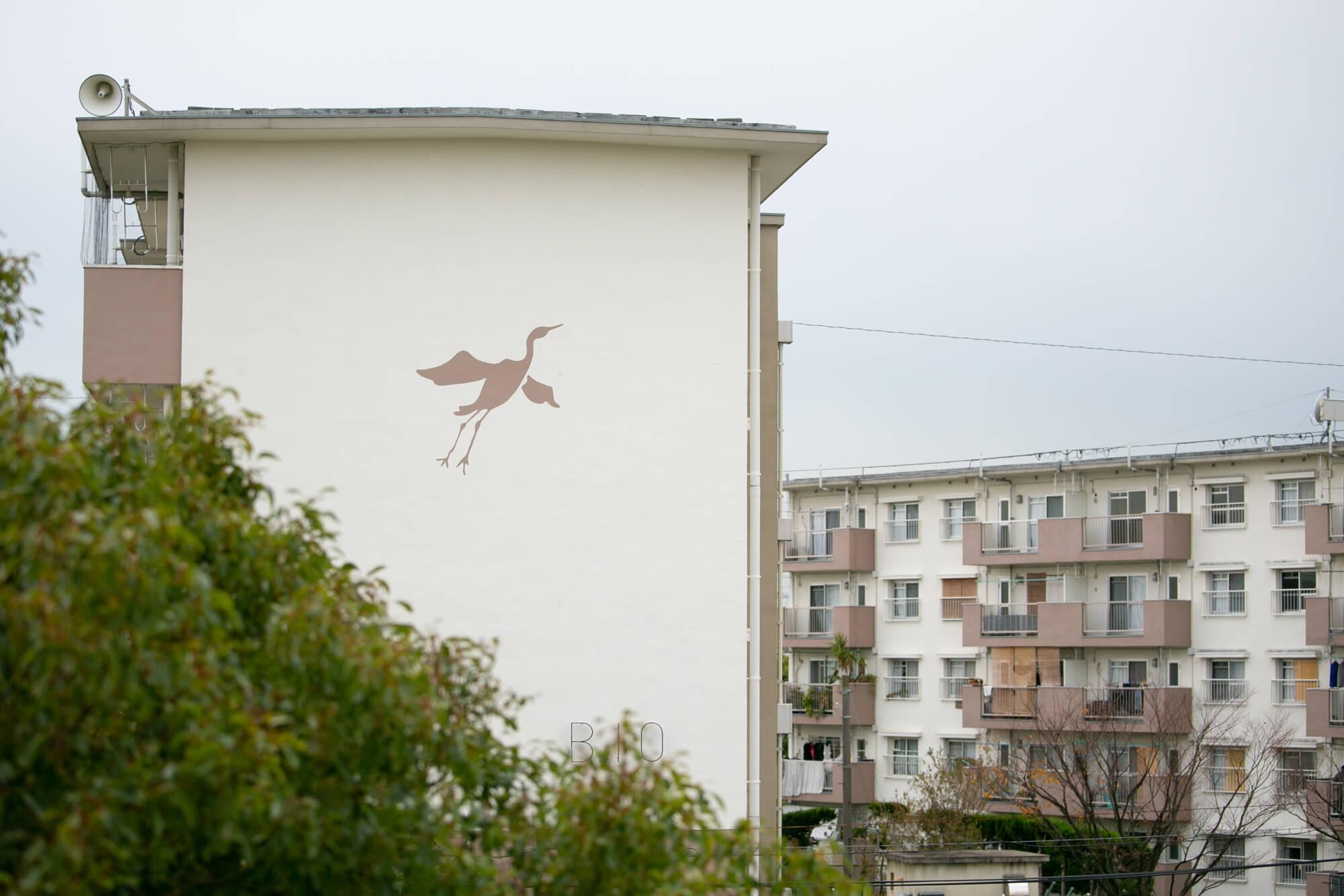 建物には、団地のシンボルである白鷺の絵が描かれています。